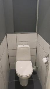Хороший ремонт туалета