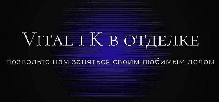 Логотип StroiINFO.by - Лешкевич. В.Н.